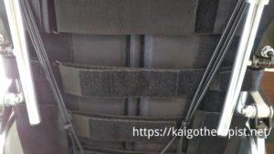 車椅子の背張り調整ベルトの写真