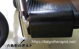車椅子のフットレストの写真